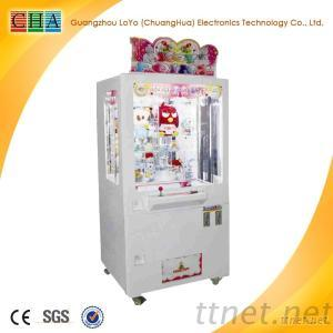 Coin Operated Game Machine Key Point For Sale