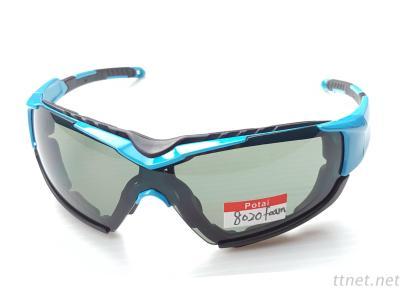 8020 Foam Sunglasses