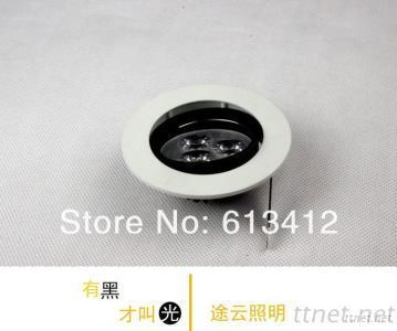 Low Price Ceiling Light 3W/4W/5W/6W/7W