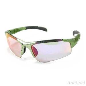 W-609 Sports Glasses