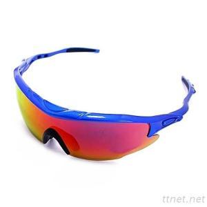 P16 Sports Glasses