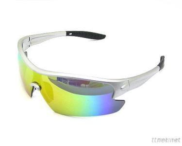 C20 Polarized Sports Glasses