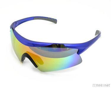 I21 Polarized Sports Glasses