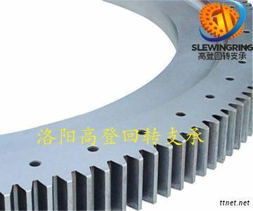 Slew Bearing