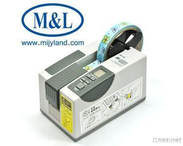 ELM Definite Length Compact Electronic Tape Dispenser