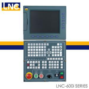 CNC Controller 600i