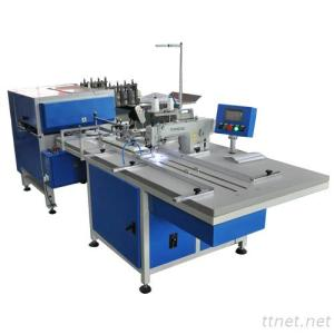 Book Sewing & Folding Machine