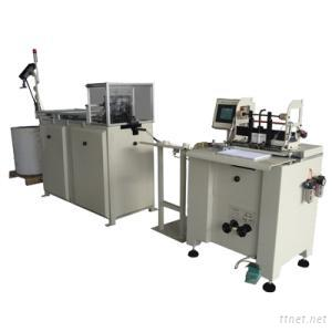 Automatic Double Wire Punching & Binding Machines (Automatic Book Bind)