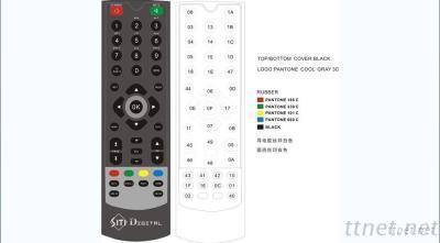 Remote Control For Set-Top-Box (QT-8188)