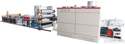 pvc roof tile production line(equipments)