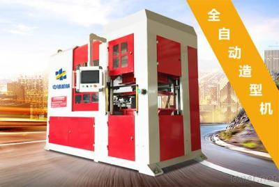 Automatic casting shooting sand molding machine