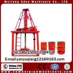 Vertical Concrete Pipe Making Machine
