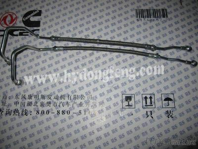 Dongfeng Cummins Spare Parts Oil Pipe 3971123