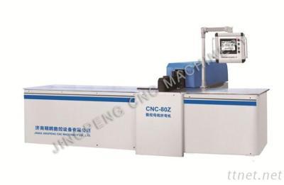 CNC-80Z CNC Automatic Copper Aluminum Busbar Bending Machine