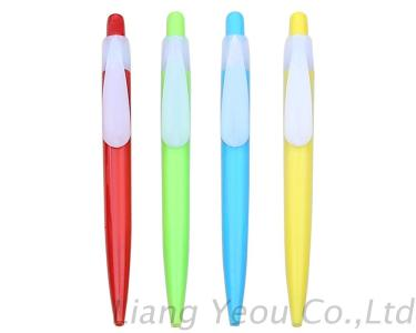 Leaf Pen Clip Plastic Ball Pen Creative Multicolor Advertising Pen can be customized LOGO