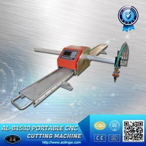 Portable Flame Plasma CNC Cutting Machine