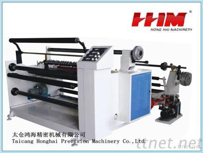 Release Paper Slitting And Rewinding Machine