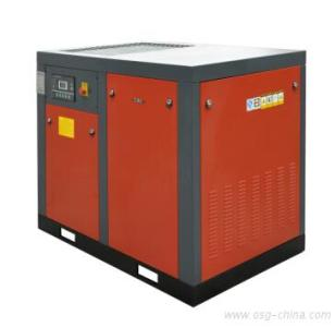 37Kw Variable Speed Air Compressor Energy Saving With Inverter for Industrial Factory