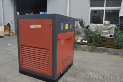 Energy Saving Variable Speed Air Compressor 45KW Industry Screw Type Compressors