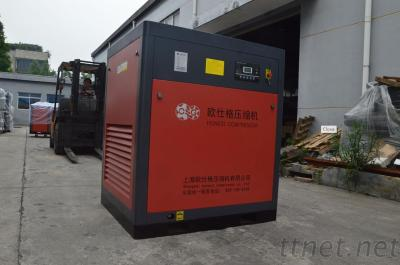 Stationary AC Power Electric 37KW Screw Air Compressor Variable Frequency Type