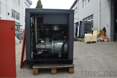 Water Cooled Variable Speed Air Compressor Screw Type 30KW 40HP High Performance Air Compressor