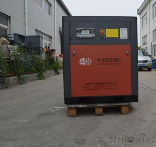 18.5KW 25HP Variable Speed Air Compressor Water Cooling Variable Frequency Screw Compressors