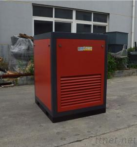 Variable Frequency Chemical Industry Screw Air Compressor 75KW 100HP Screw Compressor