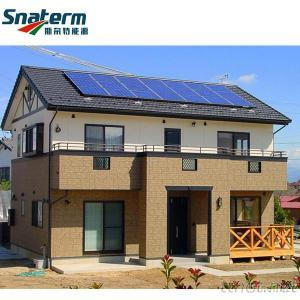5KW MPPT Complete Off Grid Solar Home Power System