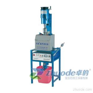 Automatic bead drilling machine/carving machine