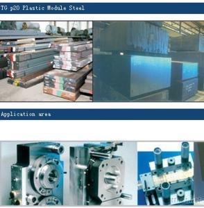 Plastic Module Steel&Die Steel&High Speed Steel&Cutter Cutters