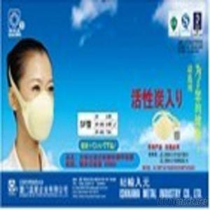 Anti-Dust Mask Proof With Activated Carbon