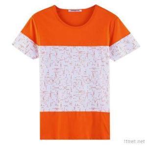 Refined Men T-Shirt