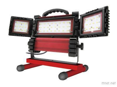 Multi Flat LED Work Light