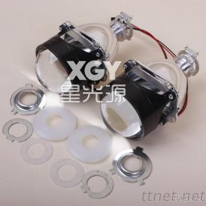 XGY Morimoto Mini H1 5.0 Projector, HID Bi-Xenon 2.5 Inchl Lense