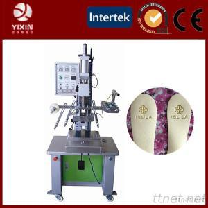 Hot Sale Foil Stamping Machine For Plastic And Leather Products