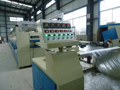 PVDF Film Plastic Extrusion Machine