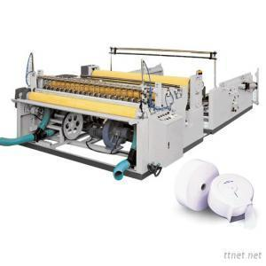Toilet Paper Slitting Machine (DC-RSM-1092/1575I)