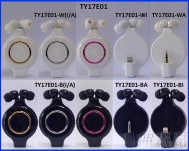 Unilateral Retractable Earphone TY1701E