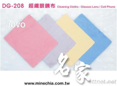 Glasses Cleaning Cloth