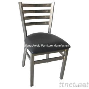 Furniture Metal Chair With Ladder Back (ALL-77)