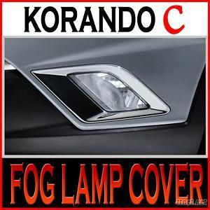 Chrome Fog Light Cover/ABS Plastic Chrome Fog Lamp Cover