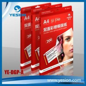 300GSM Double Sided Matte Photo  Paper