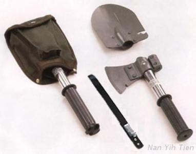 7 In 1 Combined Multi-Purpose Tool