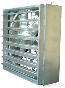 Ventilation Fan W/ AL Shutter (Belt Drive)