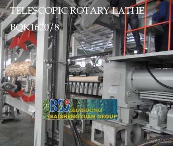 Telescopic Double Spindles Rotary Lathe BQK1620/8