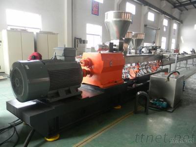 SHJ-75B Twin Screw Plastic Making Compouding Extruder Machine