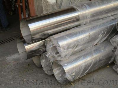 Seamless and Welded Austenitic Stainless Steel Sanitary Tubing