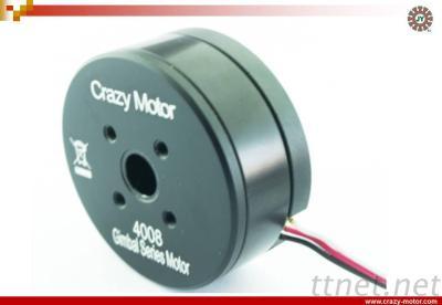 BLDC Motor For UAV\Multicopter