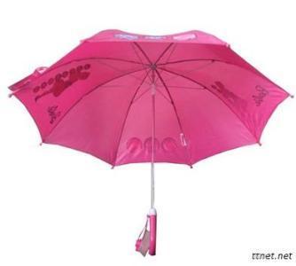 Stocklot Children Umbrella