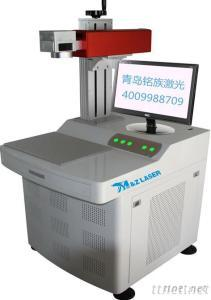 20W Metal Laser Marking Machine With Auto-Focusing System